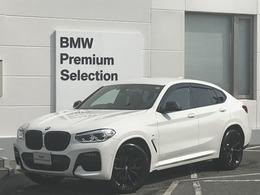 BMW X4 xドライブ30i Mスポーツ 4WD 1オーナー黒革HUD液晶メーター純正AW