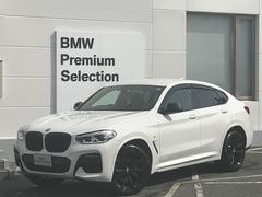 BMW X4 の中古車 xドライブ30i Mスポーツ 4WD 大阪府高槻市 643.0万円