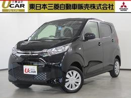 三菱 eKワゴン 660 G 4WD サポカーS ナビ&TV