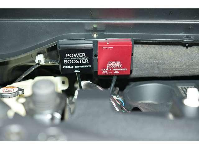 コルトスピード製「パワーブースター」。ディーゼルエンジン特有の性能を活かして、低いエンジン回転数からパワフルに走行可能です。