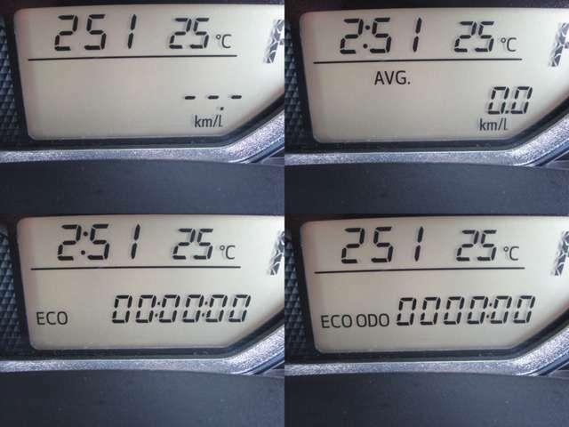 ドライブモニターに燃費・アイドリングストップ等色々な情報を表示します。