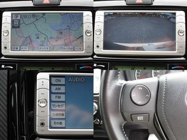 ワンセグ対応バックカメラ付純正SDナビ&CD&MP3&DVDビデオの組み合わせで、AUX(外部入力端子)付で、色々なポータブル機器にも対応します。 ステアリングオーディオスイッチ付です。