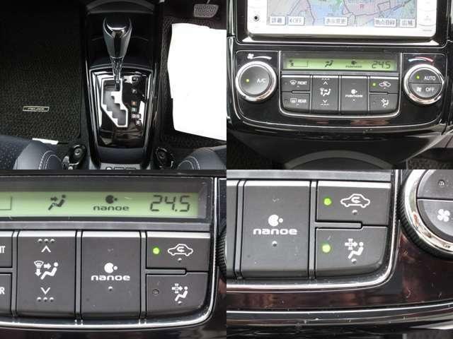 燃費・レスポンスの良いCVTオートマチック ナノイー&花粉除去機能付フルオートエアコンで、車内は何時も快適です。