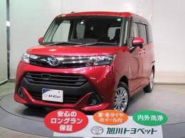 トヨタ タンク 1.0 G S 4WD 両側電動スライドドア・スマアシ装備