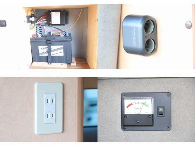 サブバッテリー 走行充電 外部電源 メインスイッチ 電圧計