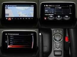センターディスプレイにナビやフルセグTV(走行中は音声のみ)などのエンターテーメント機能を凝縮したマツダコネクト。