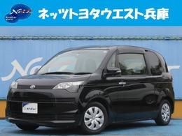 トヨタ スペイド 1.3 X ウェルキャブ サイドアクセス車 脱着シート仕様 Aタイプ 電動式