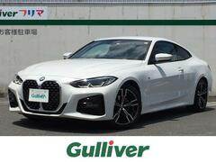 BMW 4シリーズクーペ の中古車 420i Mスポーツ 東京都八王子市 565.8万円