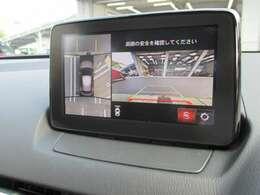 360度ビューモニターで、駐車時はもちろん、狭い道路の走行も安心です。