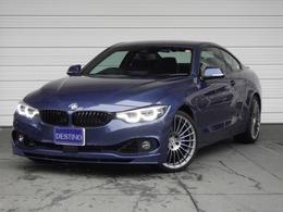BMWアルピナ B4クーペ S ビターボ エディション99 限定 ACC 鍛造AW チタンマフラー 452PS