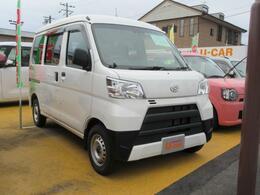 島根県内11拠点で展開中!お探しの1台を見つけます♪