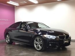 BMW 4シリーズグランクーペ 420i xドライブ Mスポーツ 4WD ファストトラックpkg/アイボリーレザー
