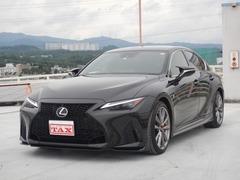レクサス IS の中古車 350 Fスポーツ 大阪府茨木市 678.0万円