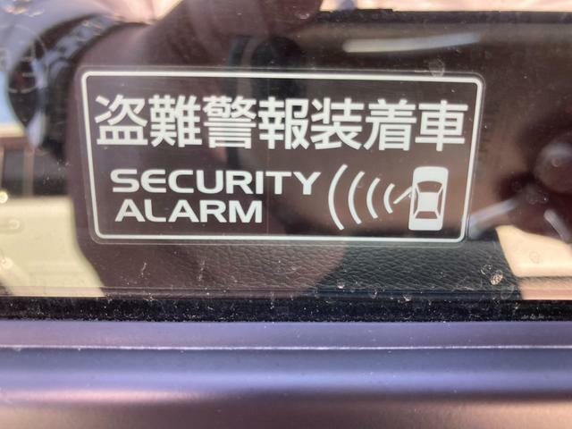 盗難警報装置装着車ですので、お出かけの際も安心です。