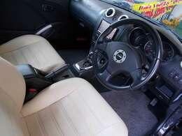 広々とした運転席で軽自動車とは思えない解放感!