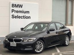 BMW 3シリーズ 320d xドライブ ディーゼルターボ 4WD プラスPKGリバースアシストACCDアシストSOS