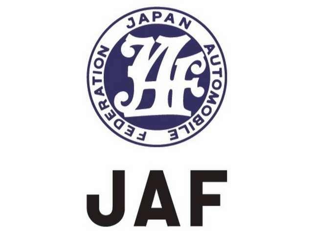 Aプラン画像:カーライフの頼もしい味方!!JAF(日本自動車連盟)個人会員新規ご入会プランです。安心のロードサービスだけでなく、各種優待サービスもご利用いただけます!!スマホアプリご利用でもっと便利に!!