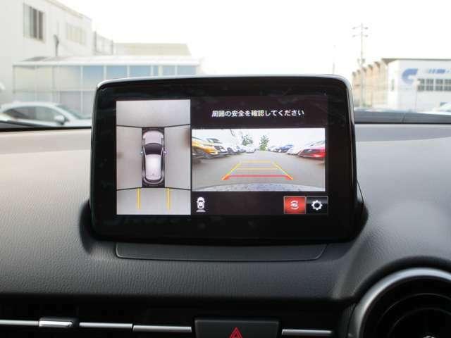 メーカーオプション360度ビューモニター/CD/DVD/地デジTV