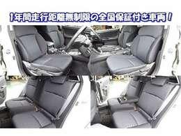 ◆◆◆当店の車は全台走行管理システムを導入しておりますので全車・実走行確認済みです!