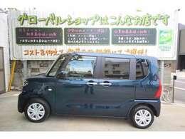 山田4丁目交差点より看板とのぼりが見えます。車両置き場が別にありますので、ご来店前にご連絡いただけると幸いです。フリーダイヤル0120-44-9686