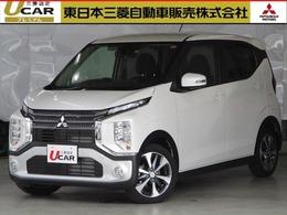 三菱 eKクロス 660 T 禁煙 衝突軽減 誤発進抑制 駐車センサ-