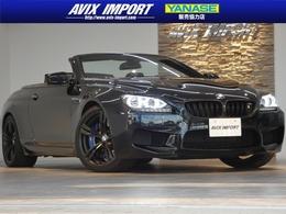 BMW M6 カブリオレ 4.4 イノベーションPKG 黒革 LED HUD 20AW 禁煙
