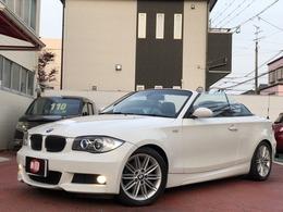 BMW 1シリーズカブリオレ 120i Mスポーツパッケージ 電動オープン HIDライト