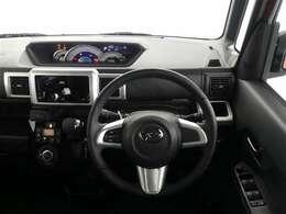 視界良好運転し易いです座ってみてください。