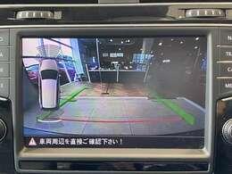 ライン付きバックカメラ搭載!同時にコーナーセンサーの表示される為便利!