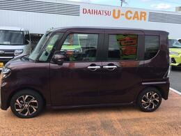 熊本ダイハツの認定U-CARは新車メーカー保証に準じた1年間無償の「まごころ保証」が付いています。また認定車以外でも保証が付いているお車もありますのでリーズナブルなお車も安心です。