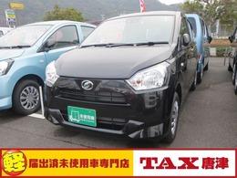 ダイハツ ミライース 660 L SAIII 届出済未使用車 メーカー保証付