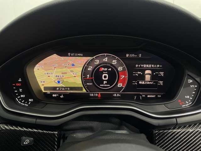 アウディバーチャルコックピットは12.3インチTFTインストゥルメントルパネル。速度計やエンジン回転計だけでなくカーナビ、Gフォース、トルク値なども表示できます。