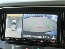 【マルチアラウンドモニター】を装備しております。全周囲カメラで危険察知。狭い駐車場でも安心して駐車できますね。