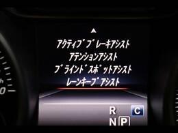 ★ブラインドスポットアシスト・レーンキープアシスト★