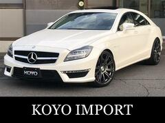 AMG CLSクラス の中古車 CLS63 香川県高松市 448.0万円