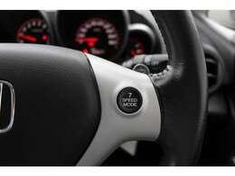 7スピードモード付!マニュアル感覚でのドライブが楽しめます!