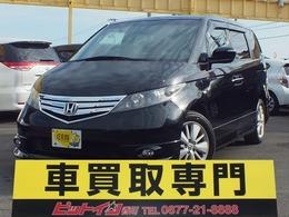 ホンダ エリシオン 2.4 G エアロ HDDナビスペシャルパッケージ 車検5年1月/インターナビ/自動ドアー