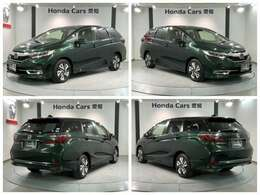 ホンダセンシング 当社試乗車 ギャザズメモリーナビ LEDヘッドライト ETC装備の緑色のシャトルHV Xホンダセンシング入庫しました。