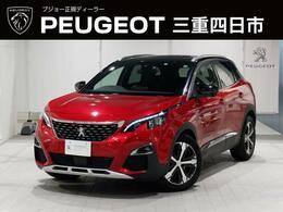 プジョー 3008 GTライン 6AT P.G.R 純正ナビ ETC 認定中古車保