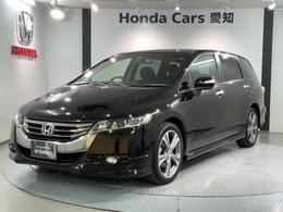 ホンダ オデッセイ 2.4 MX エアロパッケージ 当社新車店販売・当社下取りワンオーナー車