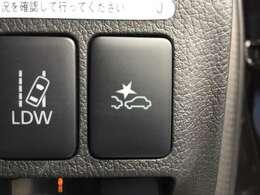 「衝突被害軽減ブレーキ(FCM)」 今や必需品!万が一の時にも安心、ぶつかりそうな時に自動で減速してくれます♪