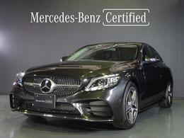 メルセデス・ベンツ Cクラス C200 ローレウス エディション (BSG搭載モデル) 新車保証継承 認定中古車2年保証