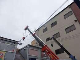 ブームの状態も良く3段ブームなので、遠くのものでも吊り上げ可能です。ブームの曲がりやワイヤーなどの状態も良好です。