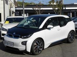 BMW i3 ベースモデル ワンオーナー LEDライト 付属品記録簿5枚