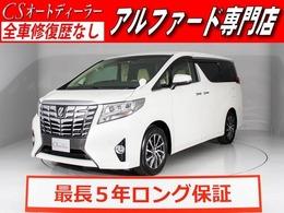 トヨタ アルファード 2.5 G 黒H革/両側自動ドア/後席モニター/フルセグ