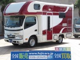 トヨタ カムロード 東和モータース ヴォーンR2B FFヒーター ツインサブ 外部充電 冷蔵庫