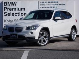 BMW X1 sドライブ 20i xライン LCIモデルパーキングサポートナビPKG