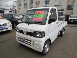 日産 クリッパートラック 660 DX 4WD 関東圏使用車