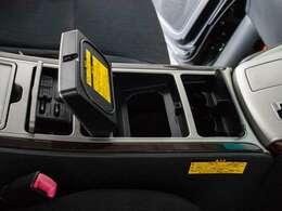 稀少オプションのシステムコンソール装備!カップホルダー・保温冷庫・収納ボックスなど、ワンランク上の機能性を備えた大型収納ボックスです。