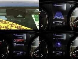 運転支援 プロパイロット 衝突軽減 エマージェンシーブレーキなど 進化の完成形 3代目 エクストレイル 仕入担当お勧めです
